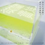 yokuboukizokiu_4c-300x300