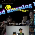 Click to visit good morning N˚5
